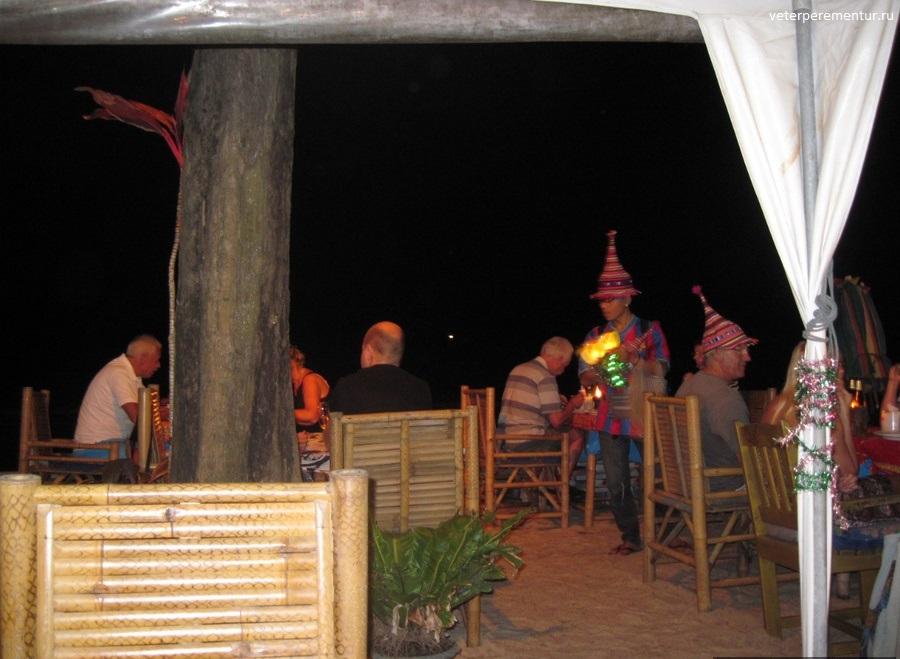Restoran-Kalayas
