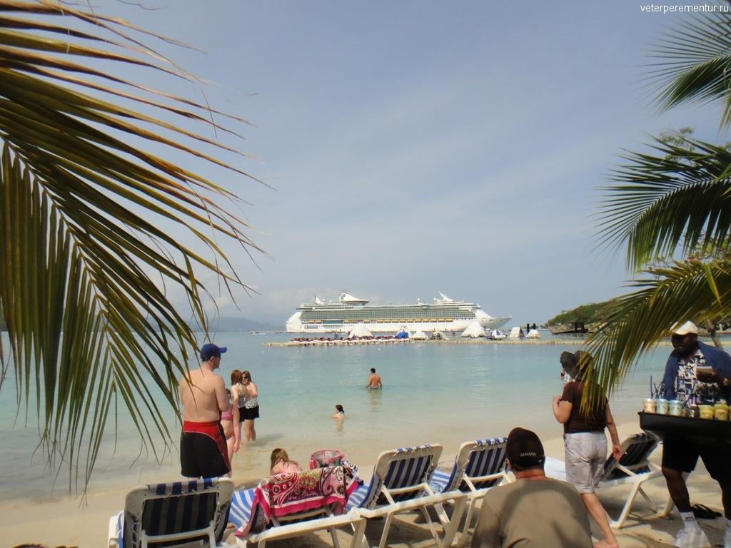 Independence of the Seas на Лабади, Гаити