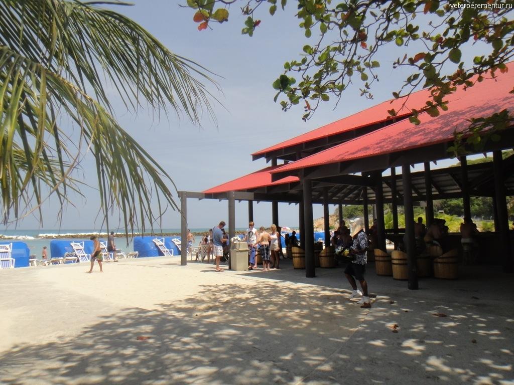 Кафе на Лабади, Гаити