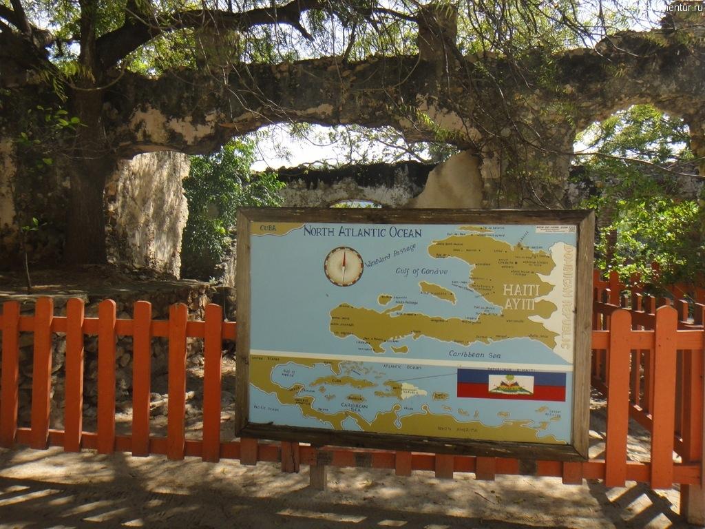 Карта Лабади, Гаити