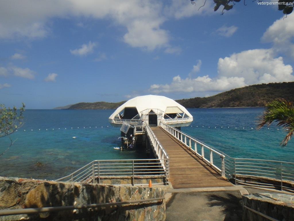 Подводная обсерватория, Ст. Томас