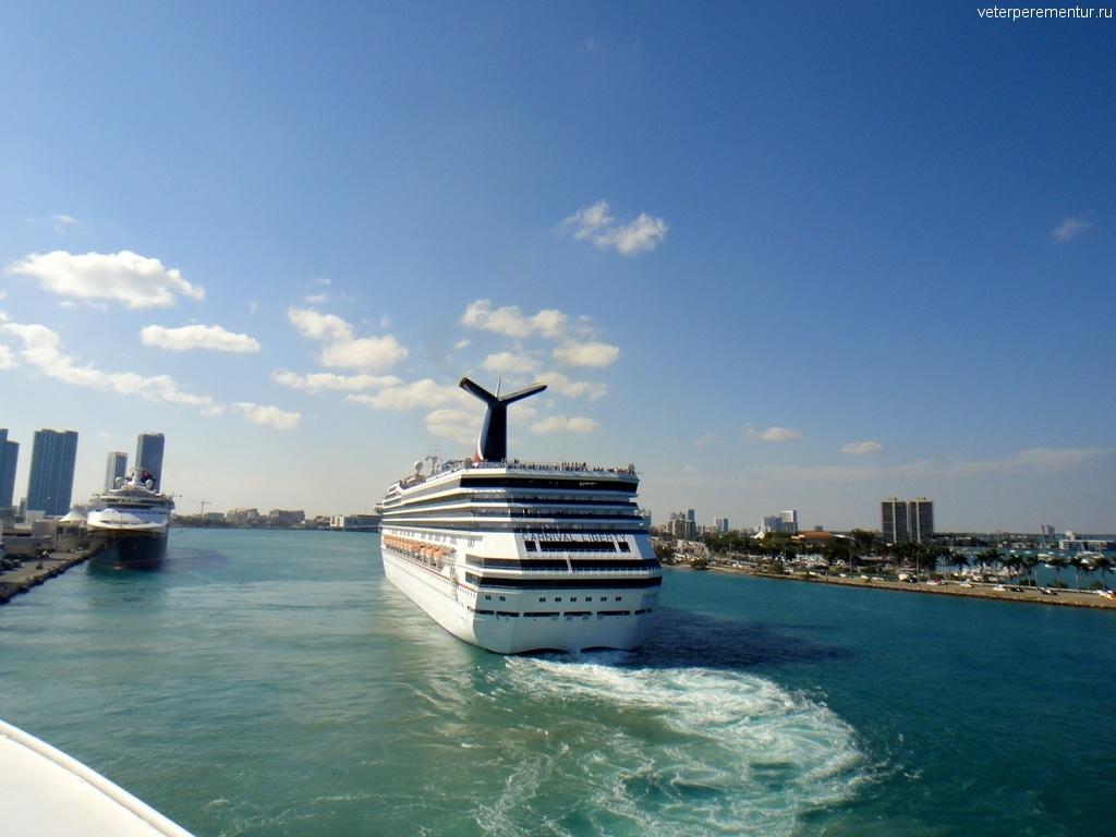 Выход кораблей из порта Майами