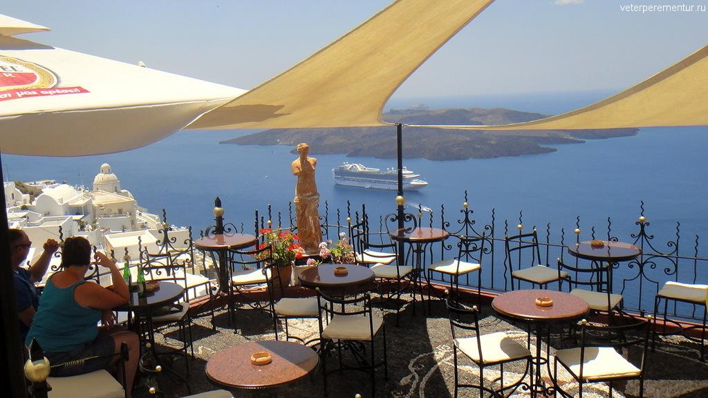 Санторини, кафе с видом на кальдеру