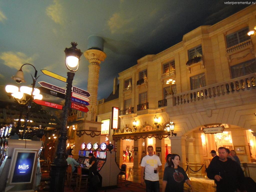 """Отель """"Париж"""", Лас Вегас"""