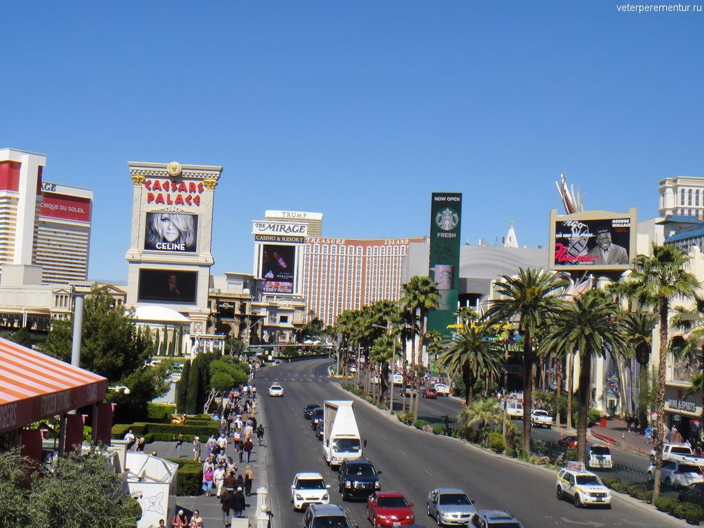 Отели Стрипа, Лас Вегас
