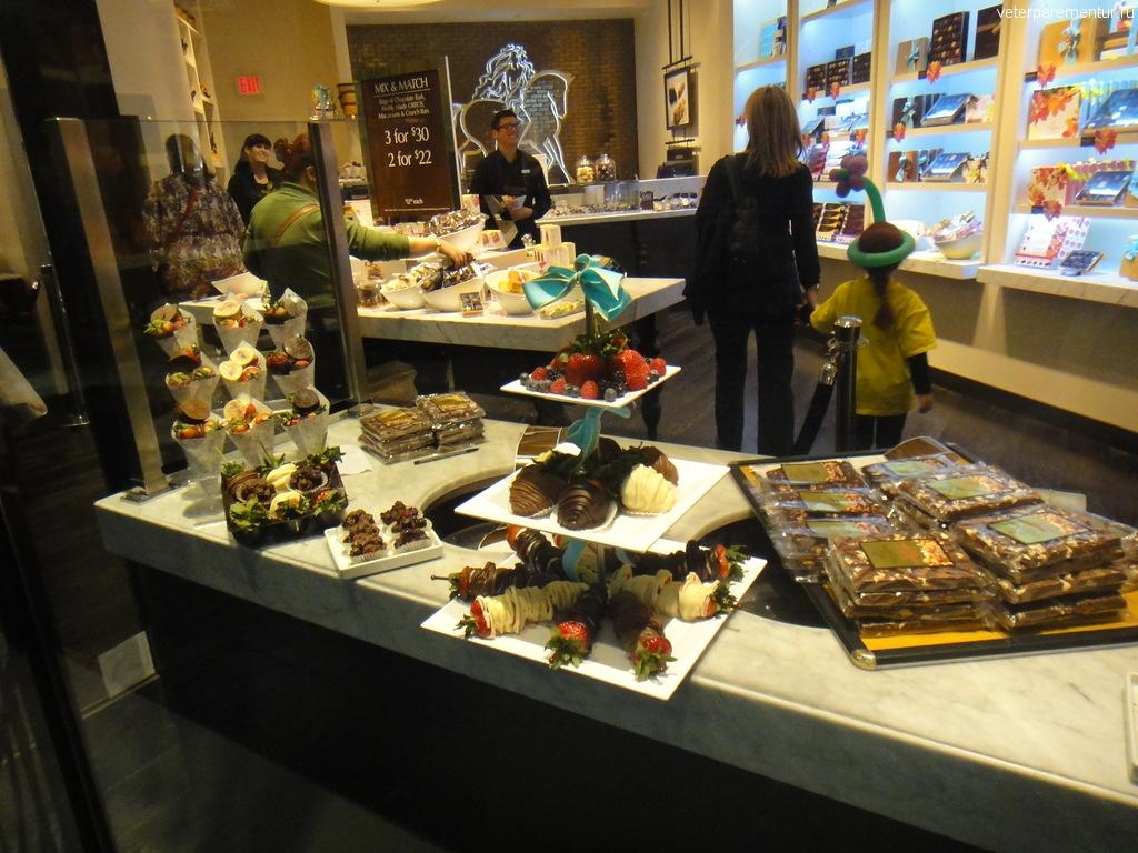 Десерты, Лас Вегас