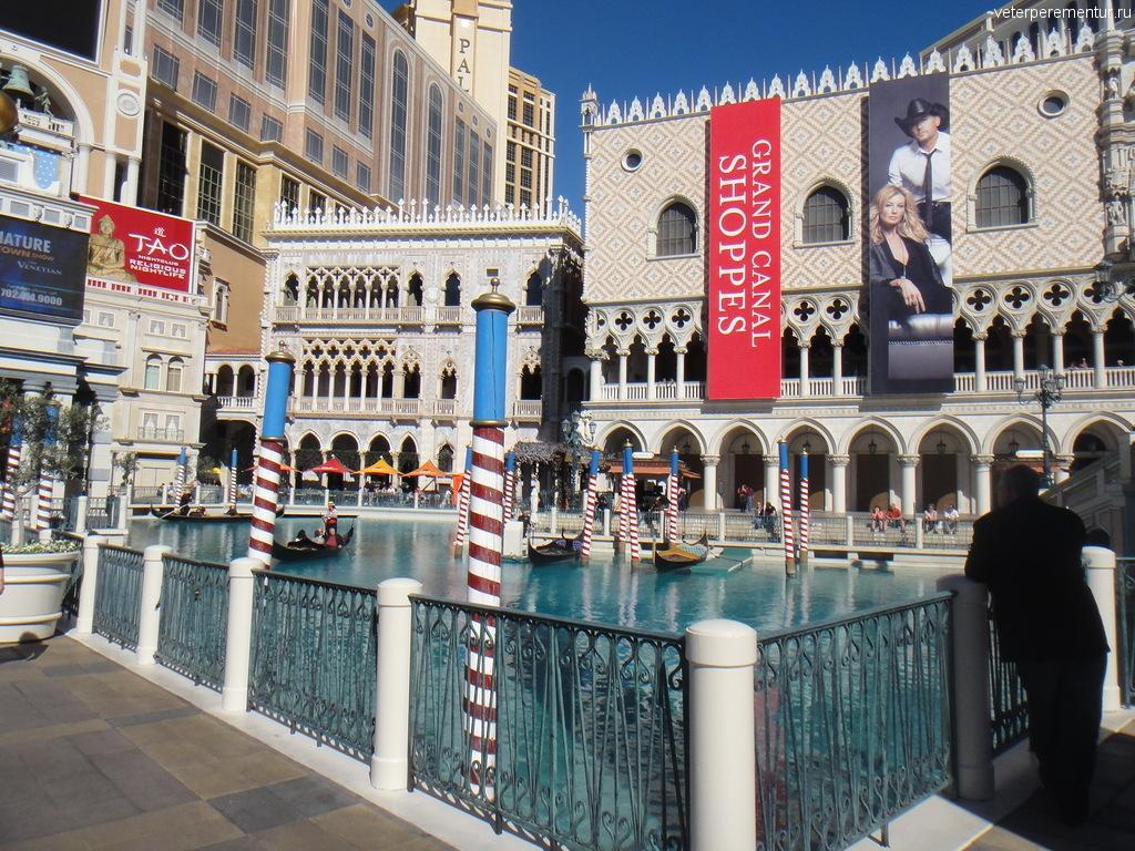 Отель Венеция, Лас Вегас