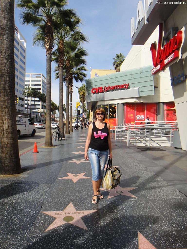 Аллея звезд в Лос Анджелесе