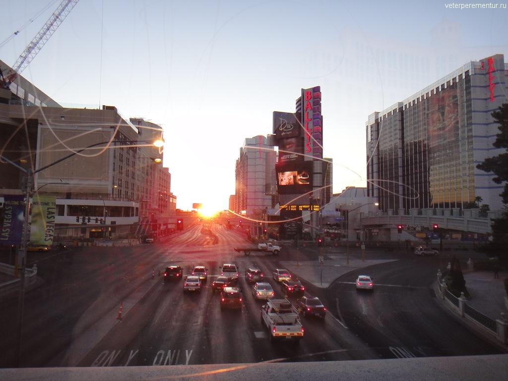 Раннее утро в Лас Вегасе
