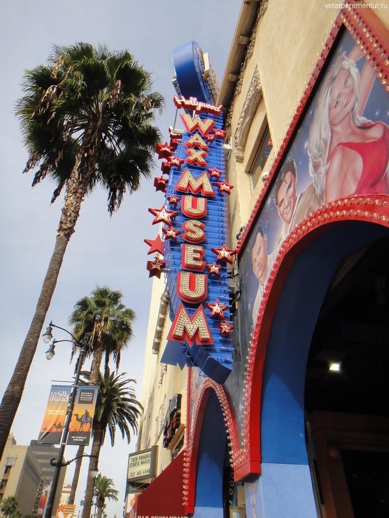 Лос Анджелес, Голливуд