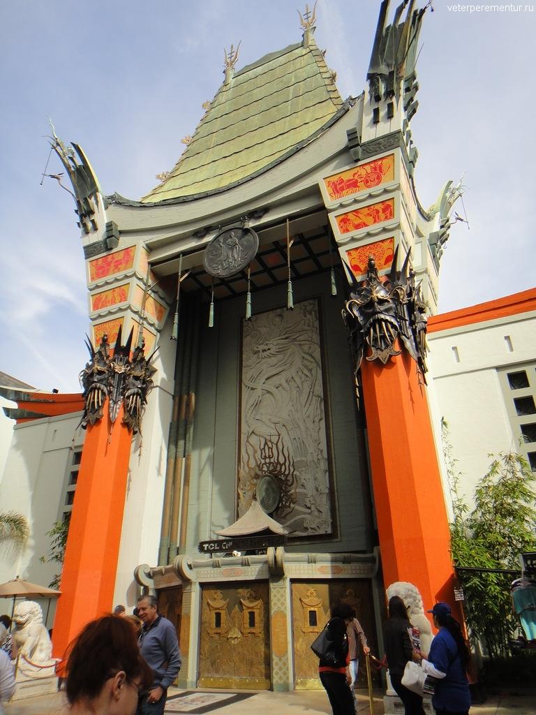 Китайский театр, Лос Анджелес