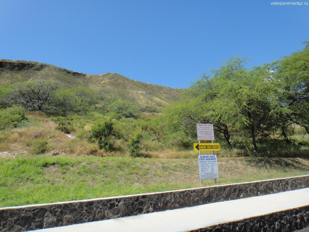 Оаху, Гавайи