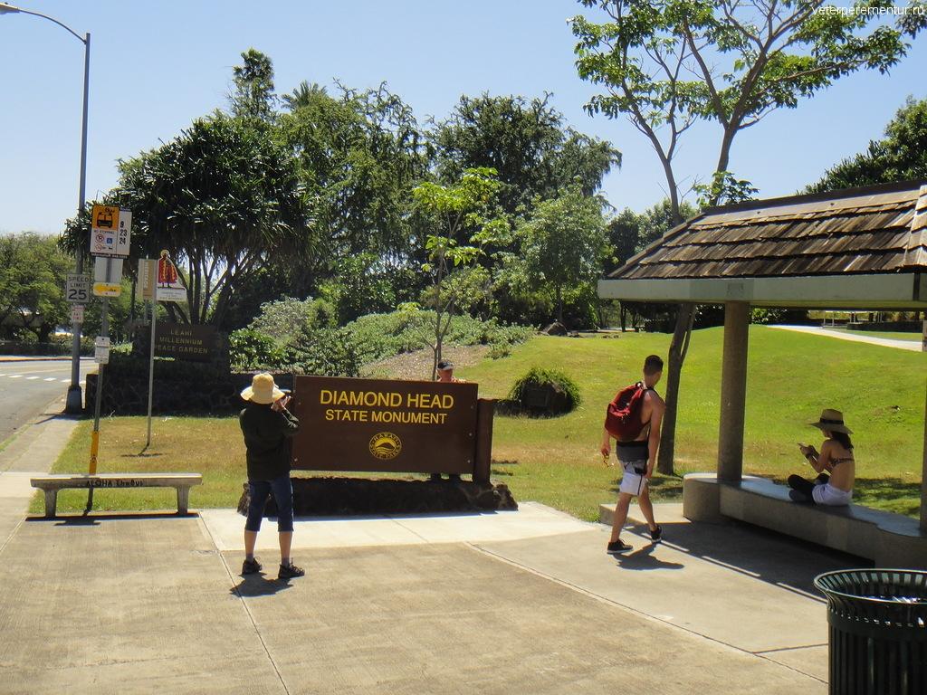 Оаху, Гавайи, остановка автобуса у кратера