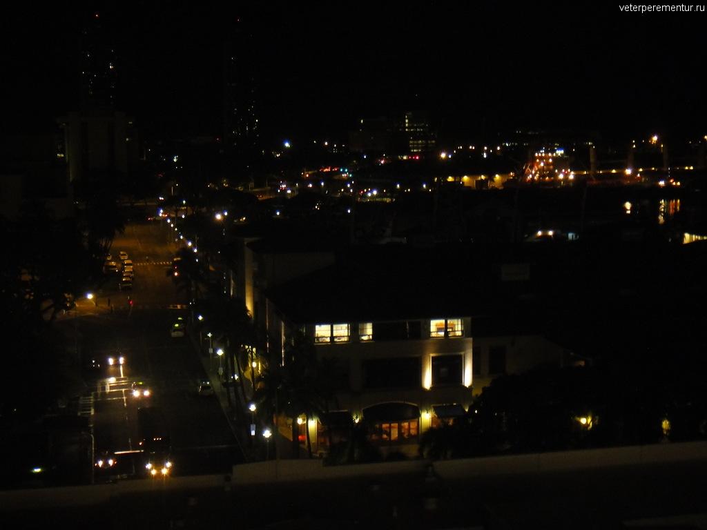 Вечер в Гонолулу