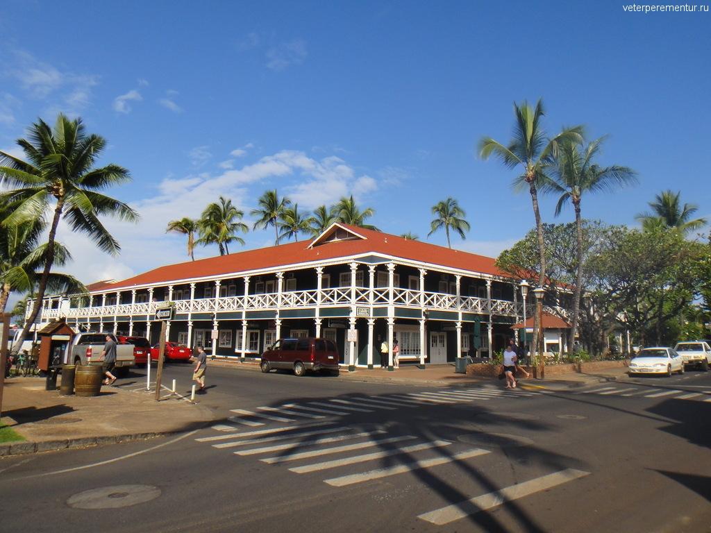 Лахайна, Мауи, Гавайи