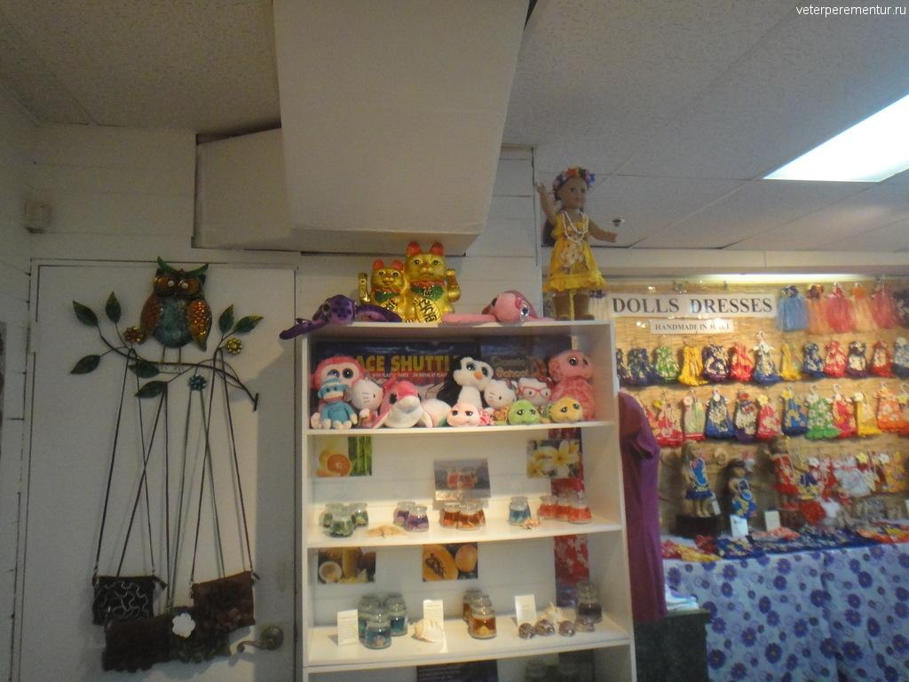 Магазины Лахайны, Мауи