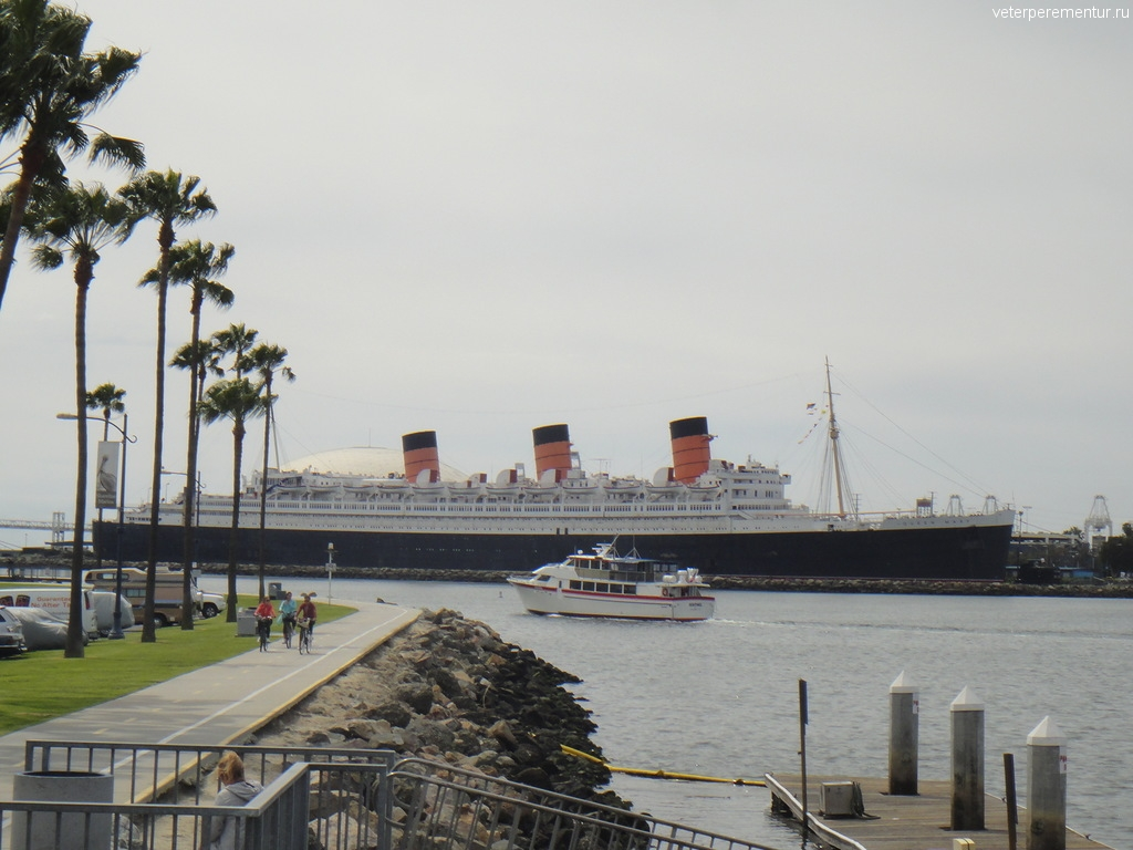 """Queen Mary"", Лонг Бич, Лос Анджделес"