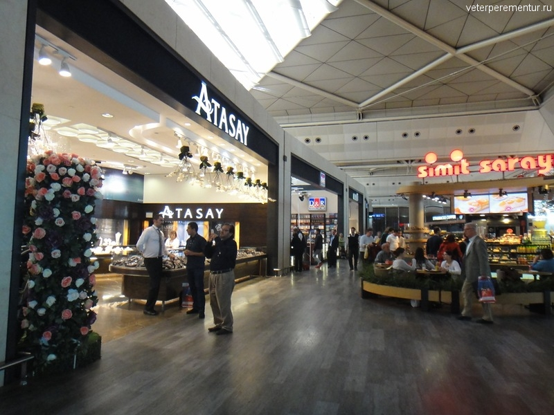 Стамбул, аэропорт
