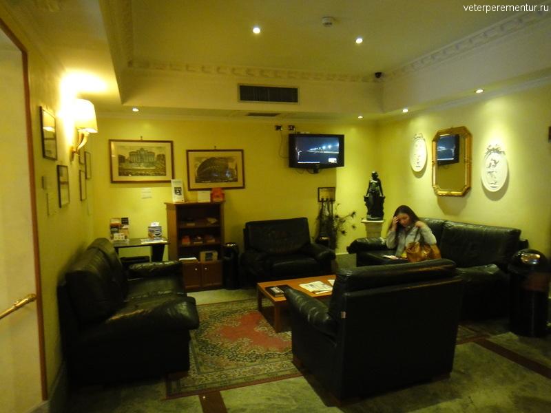 """Отель """"Стромболи"""", Рим"""