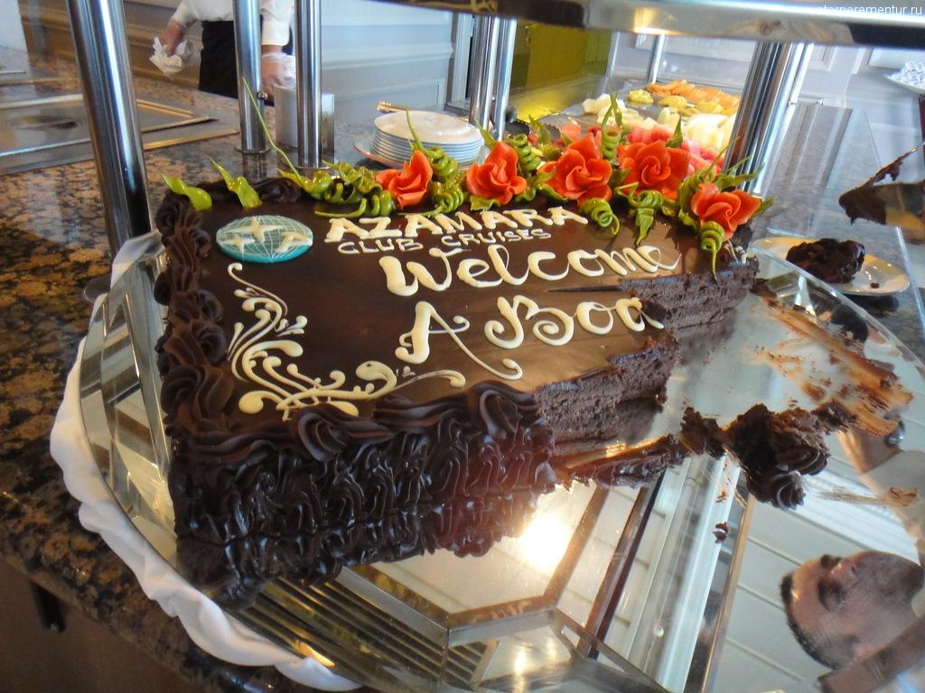 Azamara Quest, приветственный торт