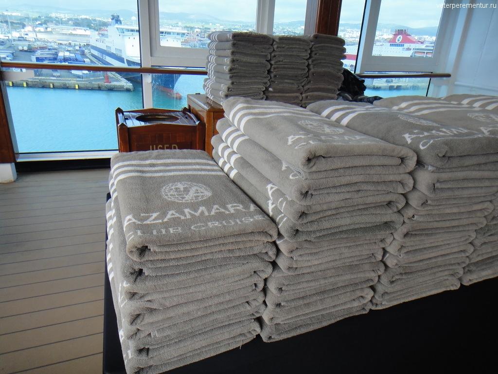 Azamara Quest, пляжные полотенца