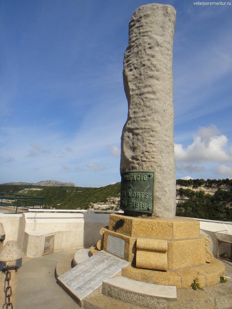 Памятник погибшим в первой мировой войне, Бонифаччо