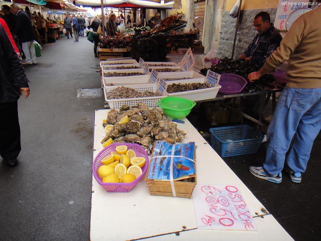 Устрицы на рынке в Сиракузах