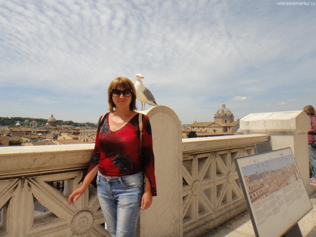 На смотровой площадке памятника Виктору Эммануилу II, Рим