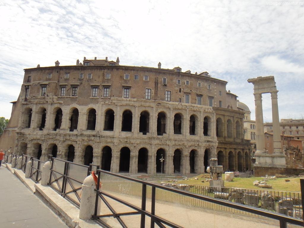 На улицах Рима