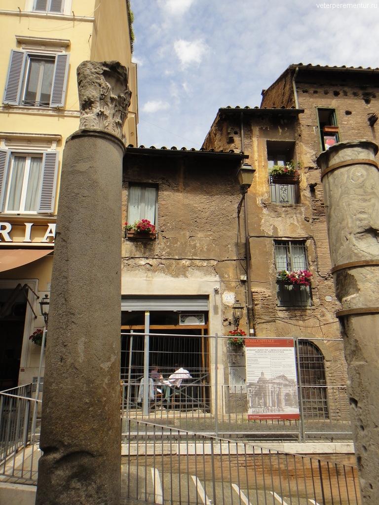 Древности на улицах Рима