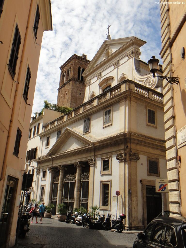 Дом с головой оленя на крыше, Рим