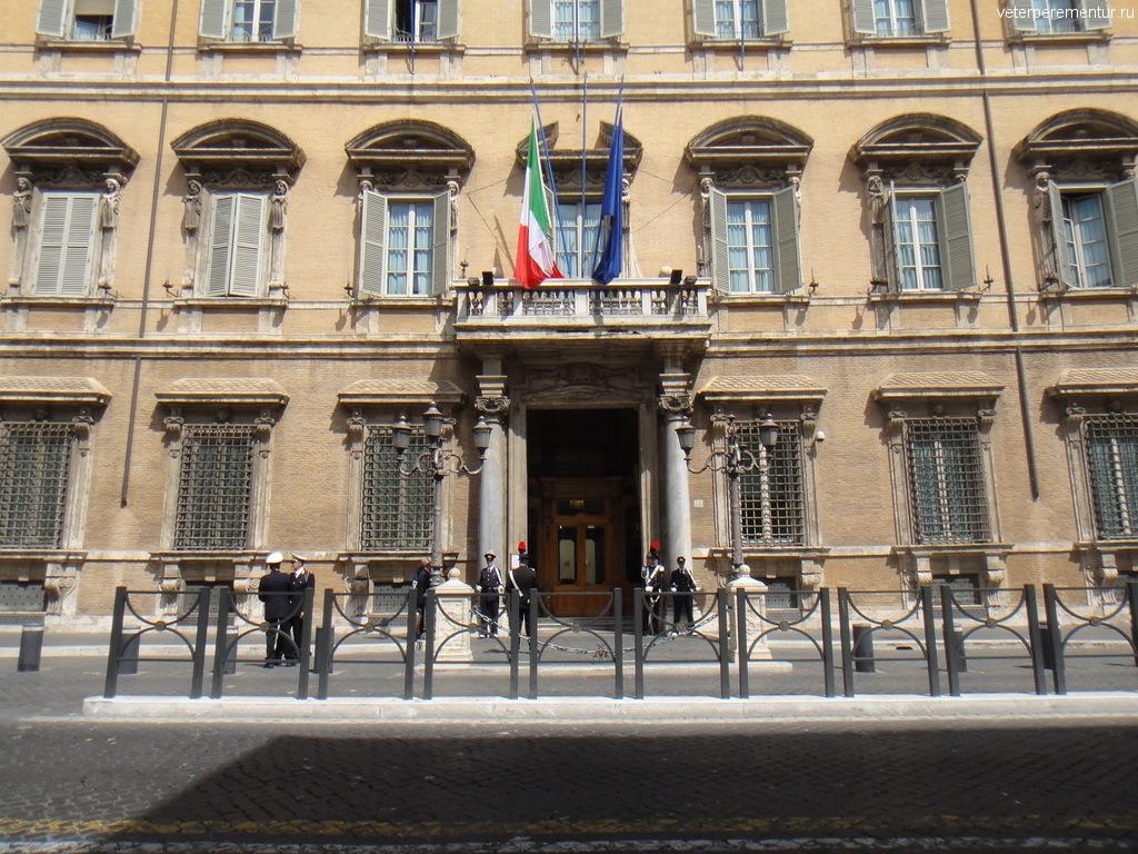 почетный караул, Рим