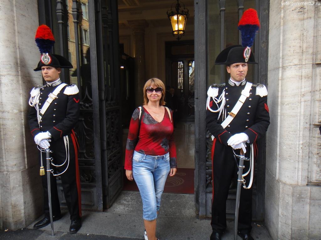 почетный караул в Риме