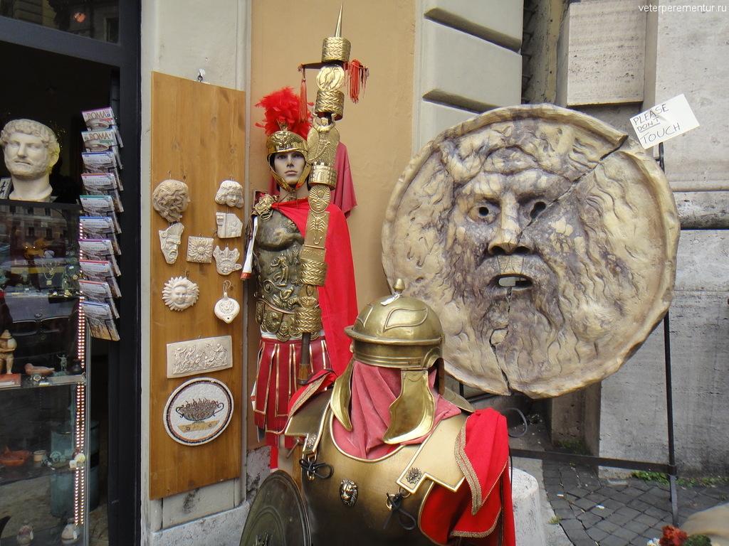 Сувенирный магазин в Риме
