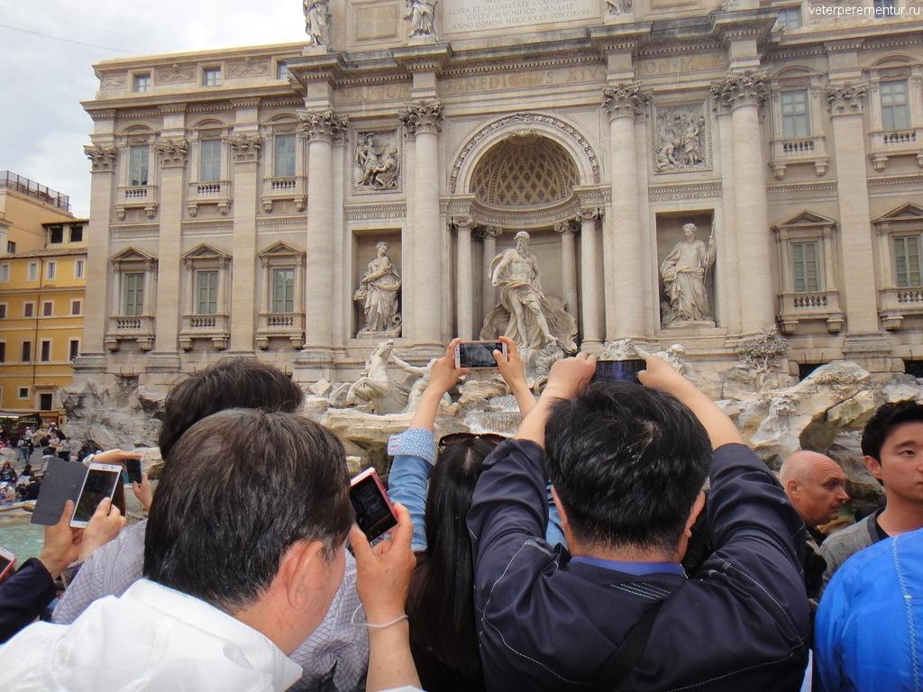 фотографы у фонтана Треви, Рим