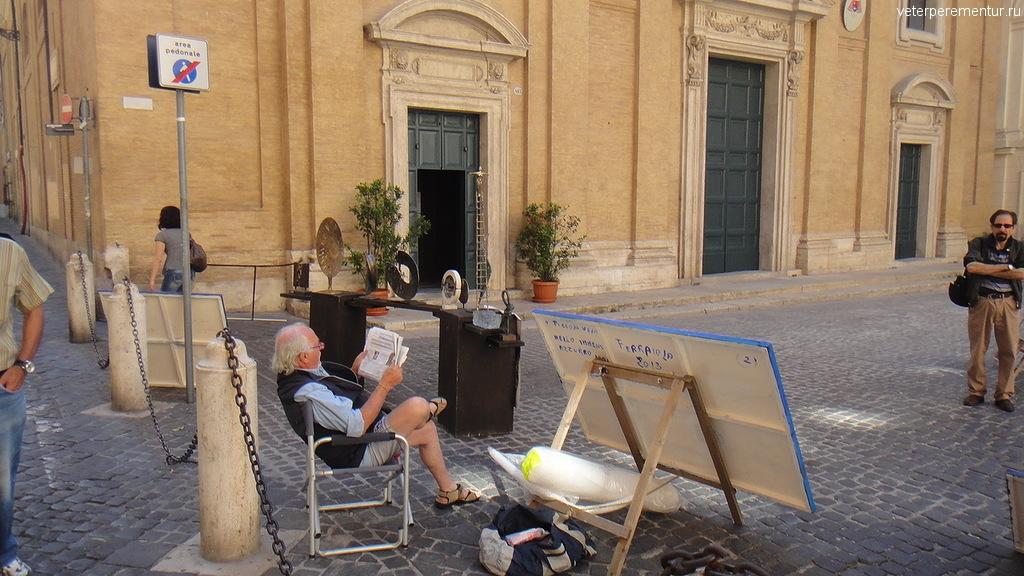 продавцы картин в Риме