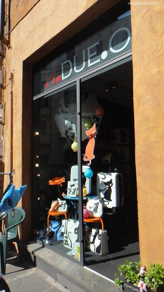 Магазин вещей с изображением кошки, Рим