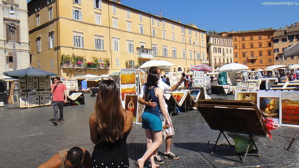продавцы картин на площади Навона, Рим