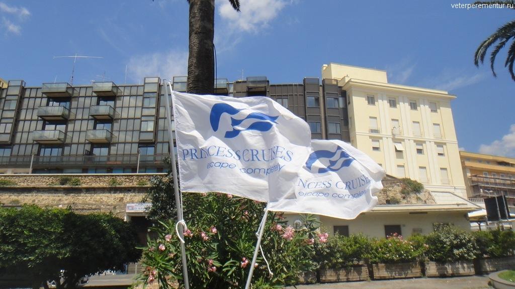 флаг Princess в Чивитавеккье