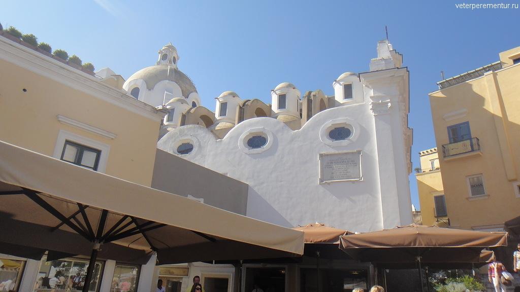 Центральная площадь Капри