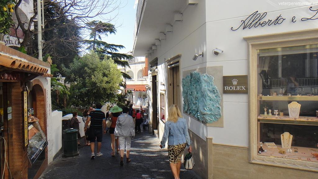 Торговая улица в Капри