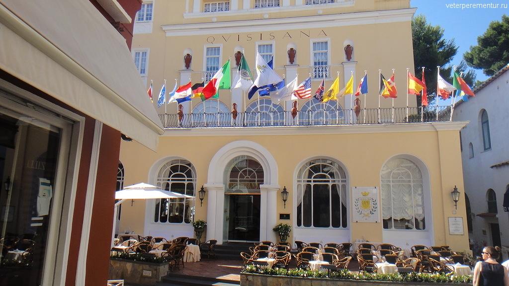 Флаги над входом в отель, Капри