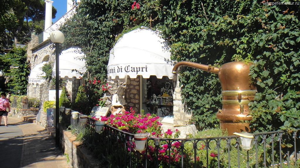 Парфюмерный магазин на Капри