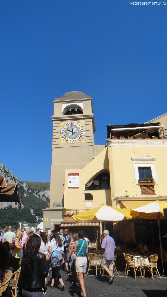Башня с часами, Капри, Италия