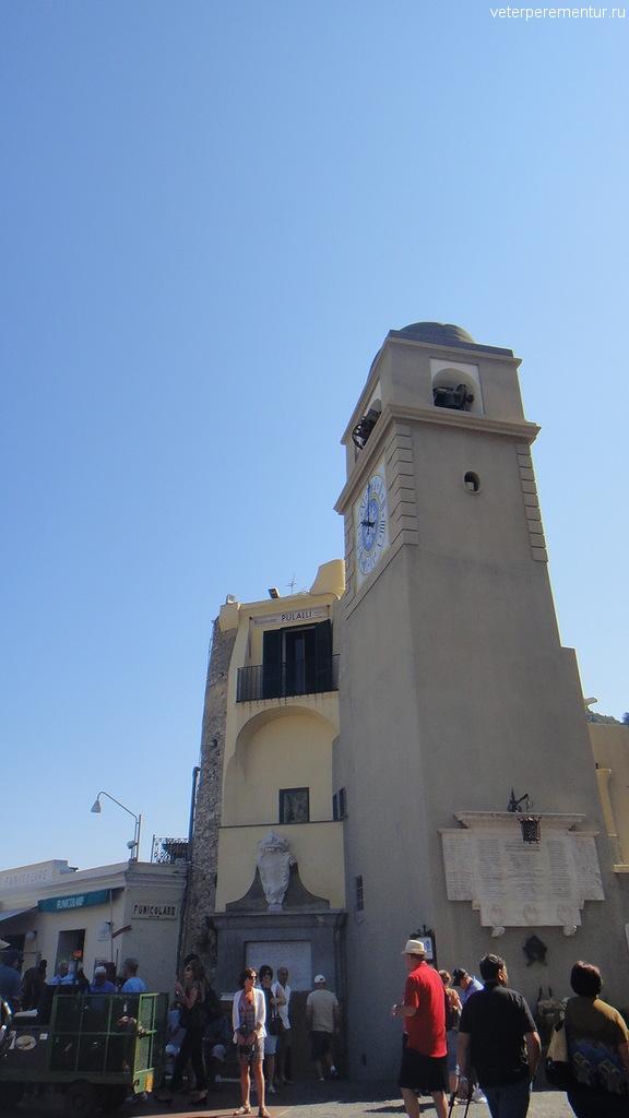 Башня с часами, Капри