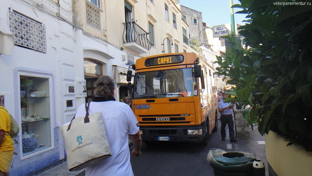 Автобусы на Капри