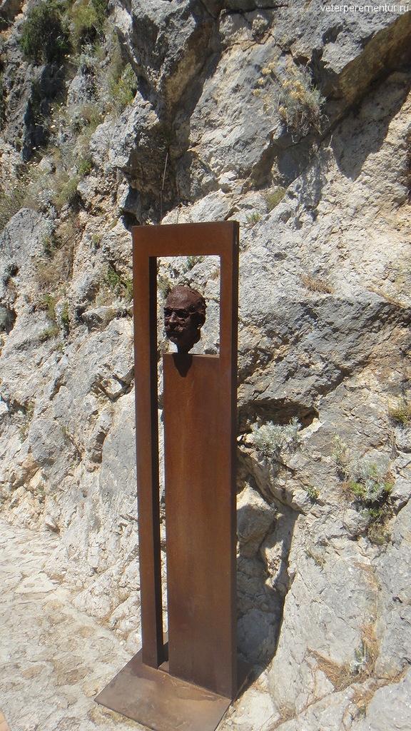 Памятник Круппу, Капри