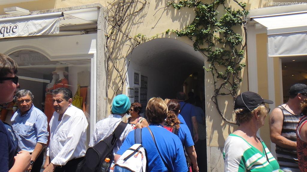 Туристы на площади в Капри