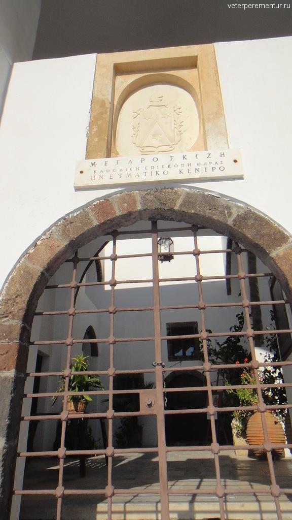 Санторини, Фира