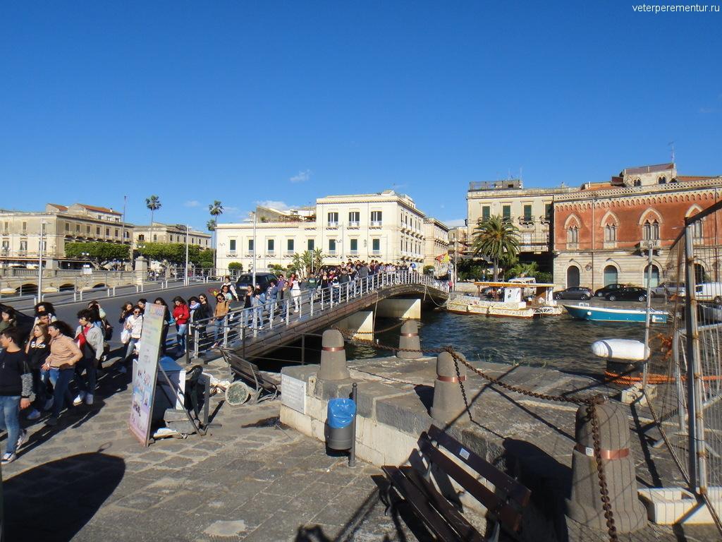 Сиракузы, Сицилия, мост